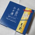 あん肝のみそ漬(香の蔵)通販お取り寄せ・東京都内の販売店は?海のフォアグラ 食べた感想クチコミ!