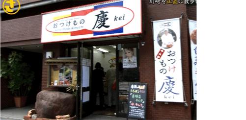 おなかいっぱいイカキムチ(おつけもの慶kei)通販お取り寄せは?テレビ紹介大人気ご飯のお供