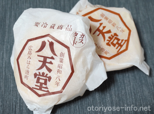 八天堂クリームパンの口コミ評判!冷凍通販お取り寄せや東京ほか店舗は!