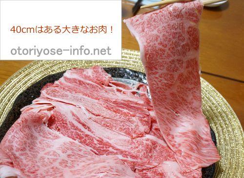 楽天グルメ大賞「クラシタロース」牛肉通販お取り寄せレビュー